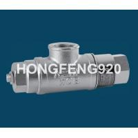 China Casting Steel Bellows Thermostatic Steam Trap Automatic 0.05 - 1.6 Mpa on sale