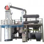 Quality Negative Pressure Vacuum Distillation Plant , DIR Series Used Oil Distillation Plant wholesale