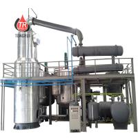 Quality Waste Engine Motor Oil Distillation Refinery To Produce SN300 SN500 Oil Recycling Equipment wholesale
