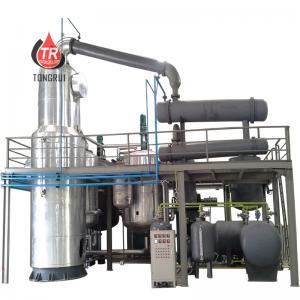 China Negative Pressure Vacuum Distillation Plant , DIR Series Used Oil Distillation Plant on sale
