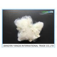 Quality White Spinning Fiber / Polyester Rayon Staple Fiber Mid Elongation For Yarn wholesale