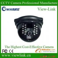 China Top 10 CCTV Cameras on sale