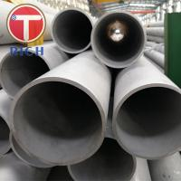 China Thin Wall Large Diameter Stainless Steel Tube Seamless Cold Formed Steel Hollow Tube on sale