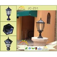 Buy cheap Waterproof 2.5w Westinghouse Solar Landscape Lighting With Die - Casting from wholesalers