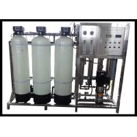 Quality SGS Reverse Osmosis Water Filtration Treatment System With Auto Control Water Softener wholesale