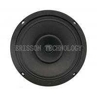 Quality whole paper cone 6.5 inch coaxial car speaker with  full range wholesale