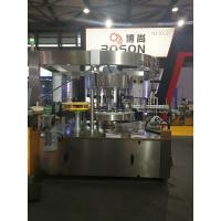 Quality Auto Self Adhesive Single Side Rotary Labeling Machine High Speed 15000B/H wholesale