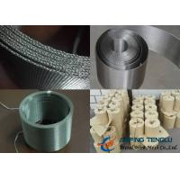 China Stainless Steel Plain Dutch Weave Wire Mesh, With Standard AISI/ DIN/ SUS on sale