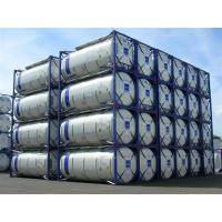 Quality 50000 Liter LPG Pressure Vessel Tank Container (CLW8102) wholesale