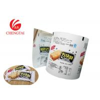 Quality Metallic Material Roll Packaging Film With Oxygen Resistance For Biscuit wholesale