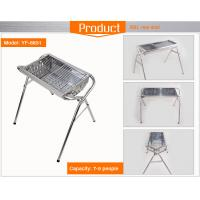 China Economic Charcoal Barbecue Grill on sale