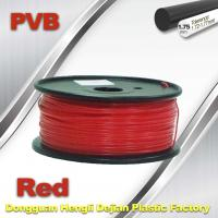 Quality Red PVB 3D Printer Filament 1.75mm / 3d Printer Consumables 0.5KG / Roll wholesale