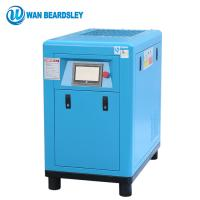 China Durable Variable Frequency Drive Compressor , Oil Lubricated Air Compressor on sale