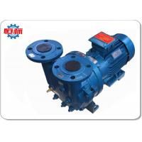 Quality Single Stage Direct Drive Water Ring Vacuum Pump wholesale