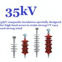 Buy cheap IEC61109 Composite Suspension Insulator 35kv For High Land Transmission Lines product