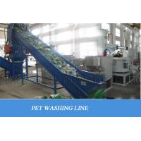 China Waste plastic petp bottle recycling crushing hot washing cold washing dewatering machine on sale