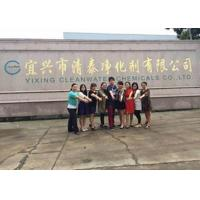 Yixing Cleanwater Chemicals Co.,Ltd.