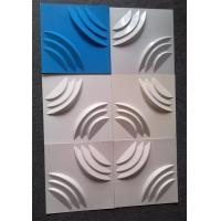 Quality Biodegradable PVC Acoustic Wall Panels Free Nail Glue Restaurants Boardrooms Use wholesale