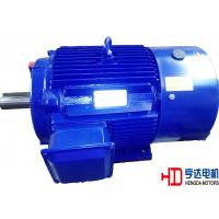 Quality Waterproof 2 Pole Three Phase Asynchronous Motor IP54 IP55 With CE / ISO9001 wholesale