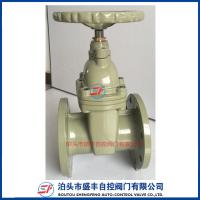 Quality Casting Flanged ductile iron gate valve wholesale