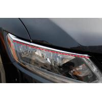 Quality Custom Tinted Chrome Headlight Bezels , Head Lamp RIM For NISSAN X-TRAIL 2014 wholesale