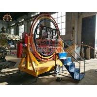 Quality 220 V / 380 V Gyro Spin Ride , Gyroscope Amusement Ride With Trailer wholesale