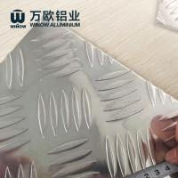 Cheap 1.0 - 7.0mm Thickness 5005 Aluminum Diamond Plate Sheets Mill Finish Surface for sale
