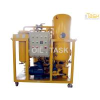 China Vacuum Turbine Oil Purifier and Oil Treatment Plant Series TY, Steam Turbine Lubricating Oil Filtration System on sale
