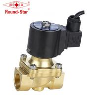 Quality Brass Underwater Solenoid Valve , 40mm Solenoid Valve Waterproof wholesale
