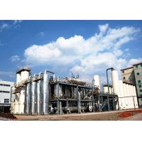 Quality Natural Gas Bio gas SMR Hydrogen Production High purity hygrogen plant wholesale