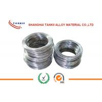 Quality Nicr Alloy NiCr70 / 30 High Resistance Wire , Resistance Heater Wire wholesale