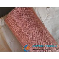 Quality Phosphor Bronze Wire Mesh With Material C51000, C51900, C52100 Available wholesale