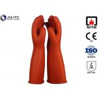Quality Rubber Insulating Electrical Safety Gloves Voltage Rating AC 7500 V Class 1 wholesale