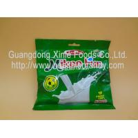 Quality Sugarless Milk Flaovr Cube Shaped Candy Colored With Good Chewy Feeling wholesale