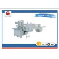 Quality Semi - Auto Heat Shrink Packaging Machine , Speed Adjusted Bottle Wrapping Machine wholesale