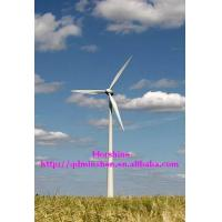 Buy cheap 10KW Horizontal Axis Wind Turbine generator with CE Approved product