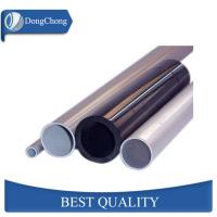 Quality Industrial Aluminium Hollow Pipe , 6063 T6 Aluminium Tube Non Polished wholesale