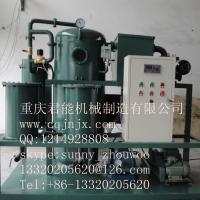 Quality ZLA-30 Double-stage Vacuum Transformer Oil Machine, Oil Treatment, Oil Recycling wholesale