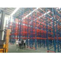 Quality Cold Roll Steel Pallet Storage Racks For Industrial Storage Goods 3 Years Guarantee wholesale