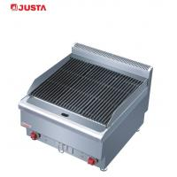 China Electric Lava Rock Grill Table-top Hotel Kitchen Equipment for Barbecue on sale