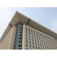 Quality No - Static Exterior Ceramic Wall Panels With UV And Weather Resistance wholesale