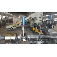 Quality BOPP mother and baby film pelletizing machine two stage film pelletizing machine wholesale