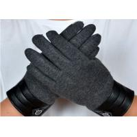 Quality Dark Grey Ladies Touch Screen Gloves , Winter Gloves With Touch Screen Fingers  wholesale