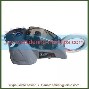 Quality ZCUT-870 Carousel Tape Dispenser Automatic Tape Dispenser wholesale