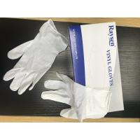 Quality White Latex Free Powder Free Disposable Gloves S - XL Size PVC Material wholesale