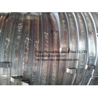Buy cheap Black Annealing Cold Rolled Steel Coils Prime Quality Supplied by Manufactruer from wholesalers