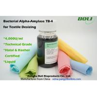 Quality Bacterial Alpha Amylase For Textile Desizing , Superior Stability Sugar Enzymes wholesale