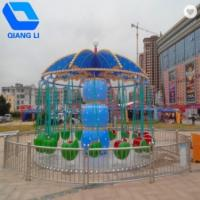 Quality Popular Flying Swing Ride Color Customized Luxury Cool Amusement Park Rides wholesale