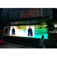 Buy cheap P16 SMD3535 front maintenance outdoor commercial advertising led display DOOH / from wholesalers