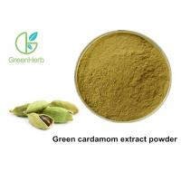 China Pure Herbal Plant Extract Natural Green Cardamom Powder Anti - Inflammatory on sale